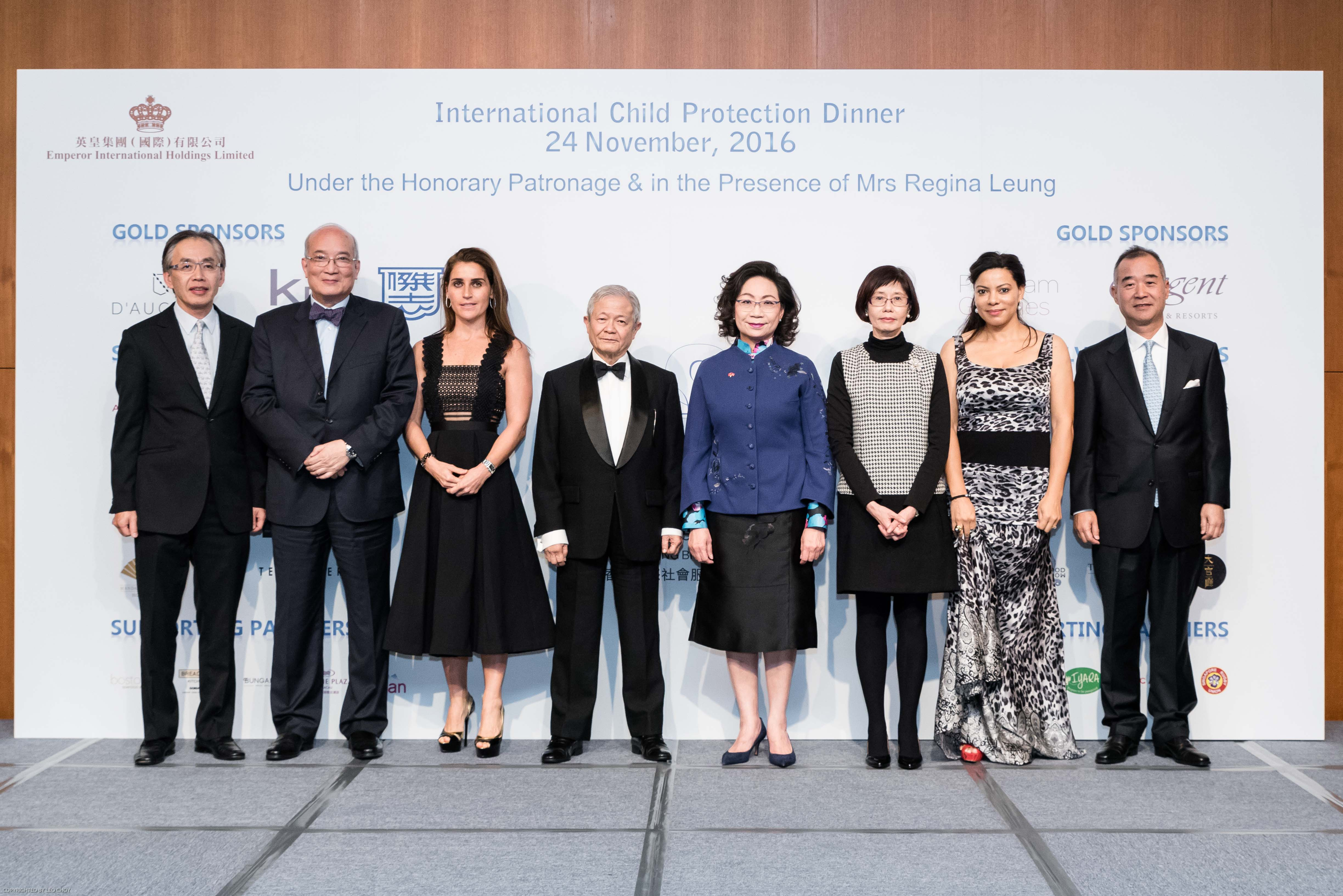 International Child Protection Dinner 2016 Raised $1.4 Million for ISS-HK's Intercountry Services